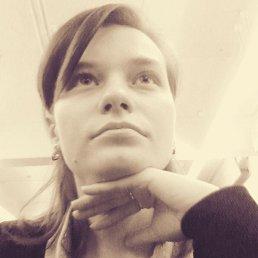 Юлия, 27 лет, Заславль