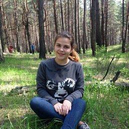 Евгения, 18 лет, Бровары