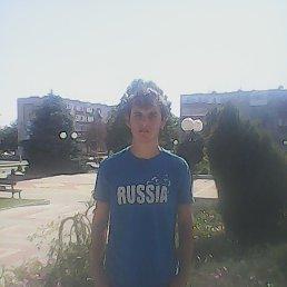 Фото Георгий, Краснодар, 21 год - добавлено 2 апреля 2016