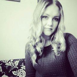 Алина, 24 года, Молодогвардейск