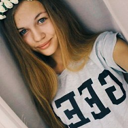 Ира, 20 лет, Мышкин