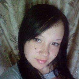 Елена, 24 года, Белгород-Днестровский