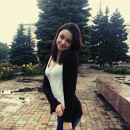 Наташа, 19 лет, Шахтерск