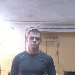 Миша, 20 лет, Вахруши