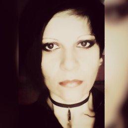 Виктория, 40 лет, Малая Виска
