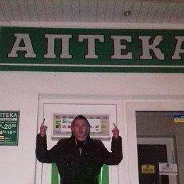 Ярослав, 29 лет, Волочиск