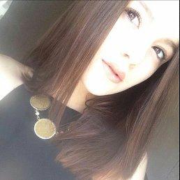 Карина, 20 лет, Астрахань
