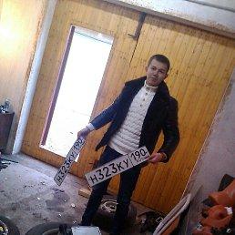 Даня, 23 года, Сергиев Посад