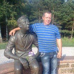 Сергей, 47 лет, Усвяты