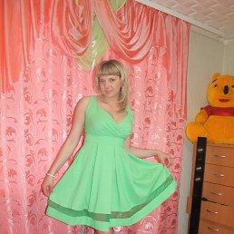 Екатерина, Каменск-Уральский, 33 года