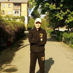Дмитрий, 30 лет, Котовск