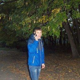 Даниил, 24 года, Красный Луч