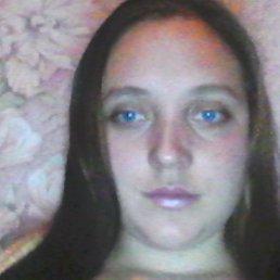 Клавдия, 27 лет, Каушаны