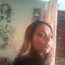 Милана, 43 года, Астрахань