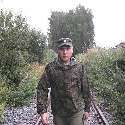 Сергей, 25 лет, Троицк