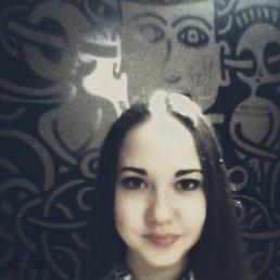 Ирина, 24 года, Кременчуг