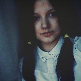 Алина, 26 лет, Кемь