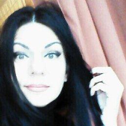 ирина, 44 года, Казань