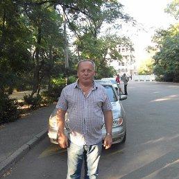 Юрий, 65 лет, Котовск