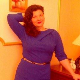 Наталья, 39 лет, Курахово