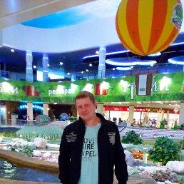 Евгений, 36 лет, Красное