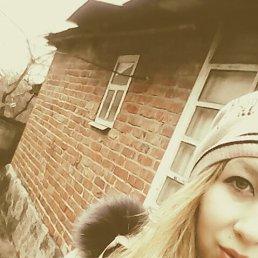 Светлана, 20 лет, Артемовск