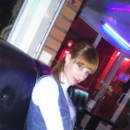 Лилия, 33 года, Новая Маячка