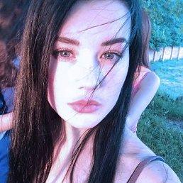 Аліна, 21 год, Новый Раздол