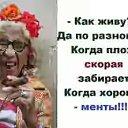 Фото Юлия, Темиртау - добавлено 2 мая 2016
