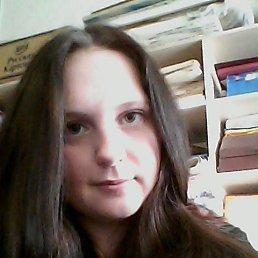 Анна, , Суровикино