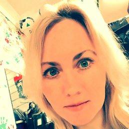 Людмила, 42 года, Сасово