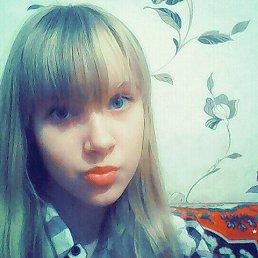 Ангелина, 20 лет, Хабаровск