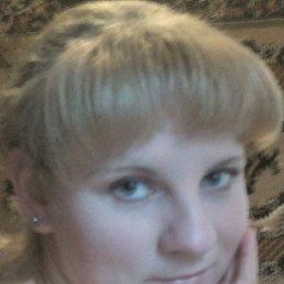 Полина, 27 лет, Глобино
