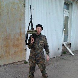 Илья, 24 года, Кировск