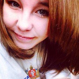 Динара, 24 года, Екатеринбург