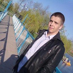Славік, 23 года, Коломыя