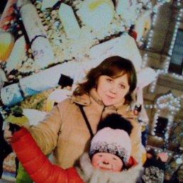 Валентина, 35 лет, Электрогорск