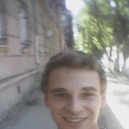 сергей, 24 года, Отрадный