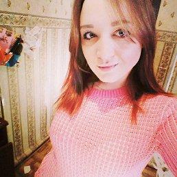 Кристина, 21 год, Нижняя Салда