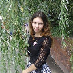 Даша, 22 года, Молодогвардейск