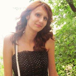 Лена, 28 лет, Староконстантинов
