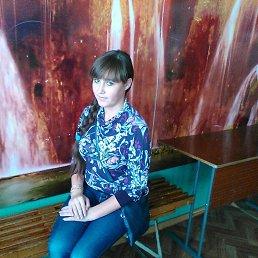 Олеся, 21 год, Купино