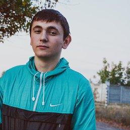 Алексей, 22 года, Первомайский
