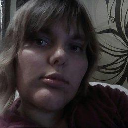 Настюшка, Першотравенск, 27 лет
