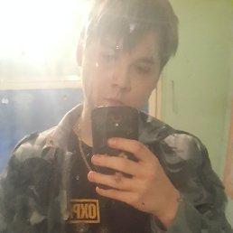 Александр, 29 лет, Кизел