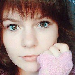 Александра, 19 лет, Новый Буг