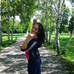 Светлана, 19 лет, Городок