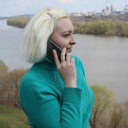 Елена, 28 лет, Коломна