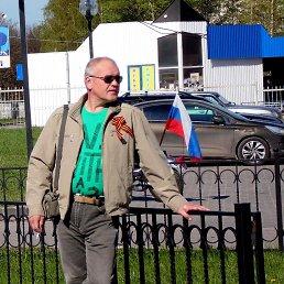 КОРНЕЙ, 51 год, Протвино