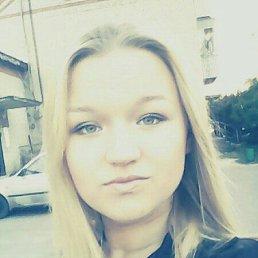 Юлия, 22 года, Авсюнино (Дороховский с/о)